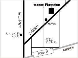daikanyama_ta_pl_map (1)