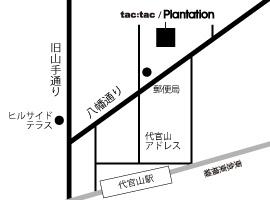 daikanyama_ta_pl_map_noline